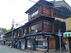 Hanayamatimatiya