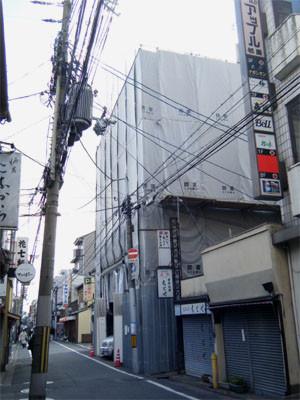 Yamatokaikann