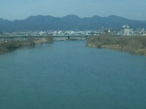 Mizunoyama