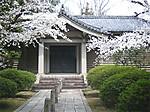 Kouryujihouzo