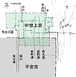 Kamigyou