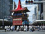 Hokomawasi