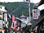Kiyomizaka120905