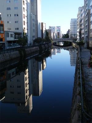 Nagoyahori