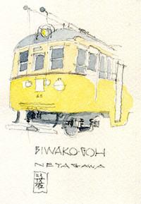 120923biwakogo