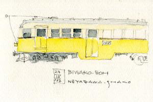 120923biwakogo2_2