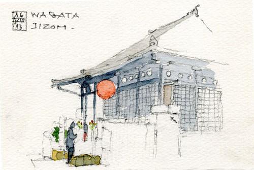 02wagatajizo