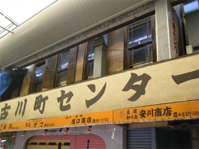 20120616