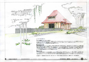 2003c0101